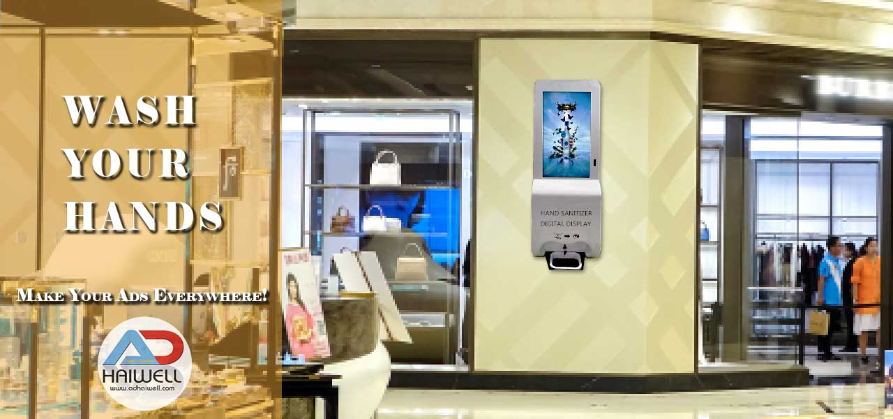 Digital-Signage-Hand-disinfettante-shop-mall