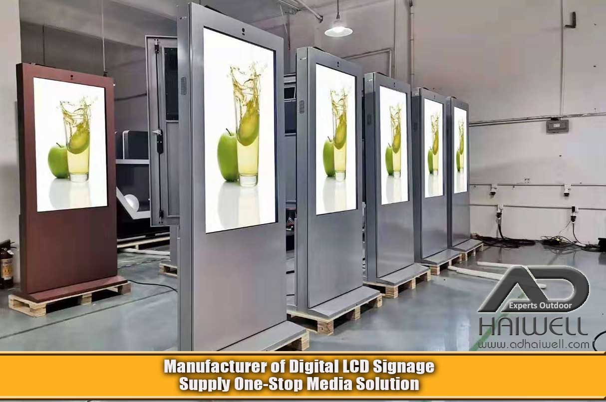 full-HD-esterno-LCD-digital-signage-advertising-display